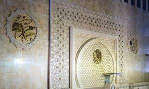 Dinding Depan Masjid Istiqlal