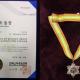 The Mungunghwa Bronze Medal